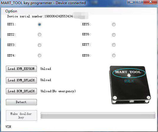 Mart Tool Software